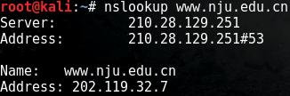 nslookup扫描nju.edu.cn